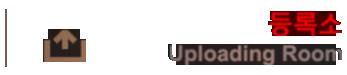 uploading_room.png